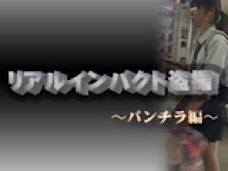 盗撮おまんこ|リアルインパクト盗SATU〜パンチラ編〜|無修正マンコ