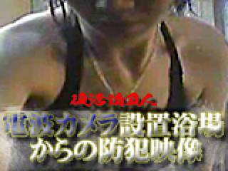 盗撮おまんこ|電波カメラ設置浴場からの防HAN映像|おまんこ無修正