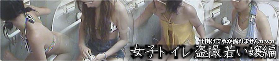 盗撮おまんこ|女子トイレ盗撮若い嬢編|無毛まんこ