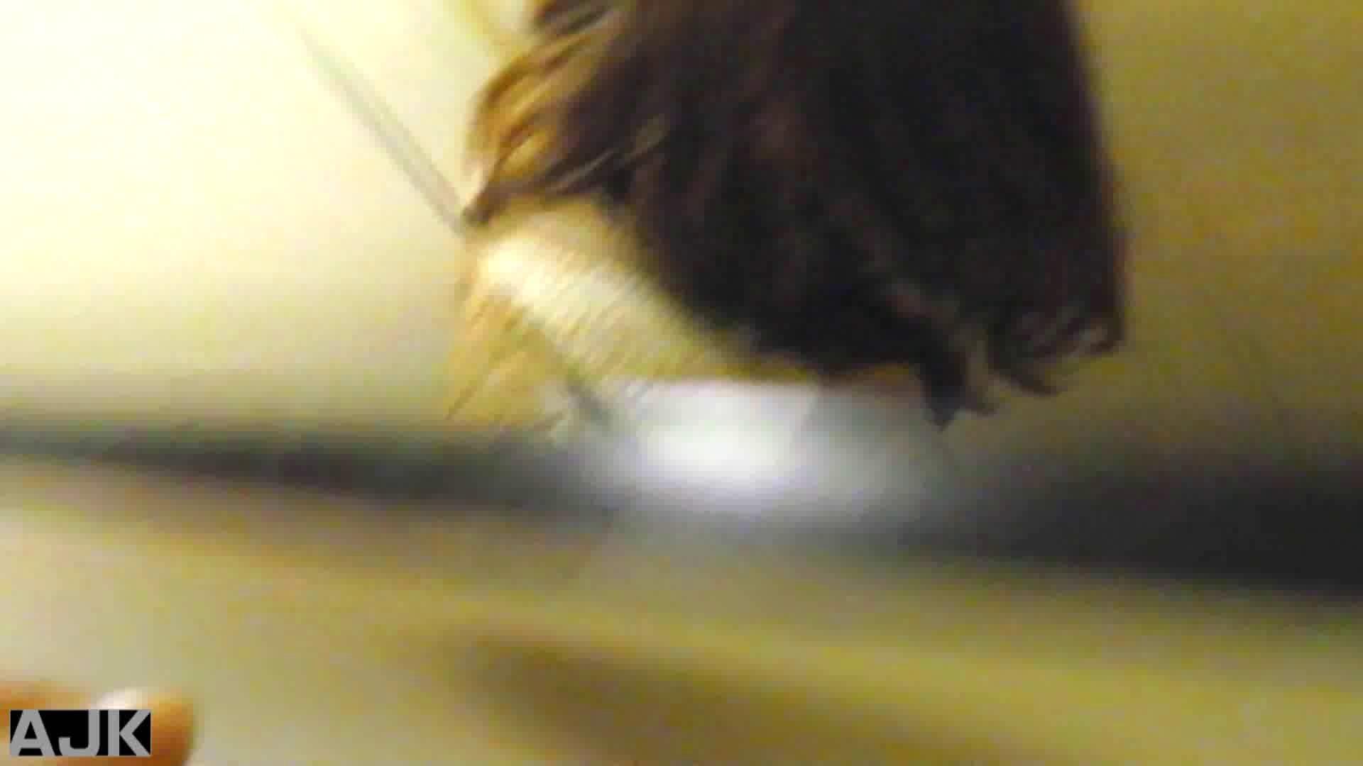 隣国上階級エリアの令嬢たちが集うデパートお手洗い Vol.02 お手洗い | OL  51連発 29