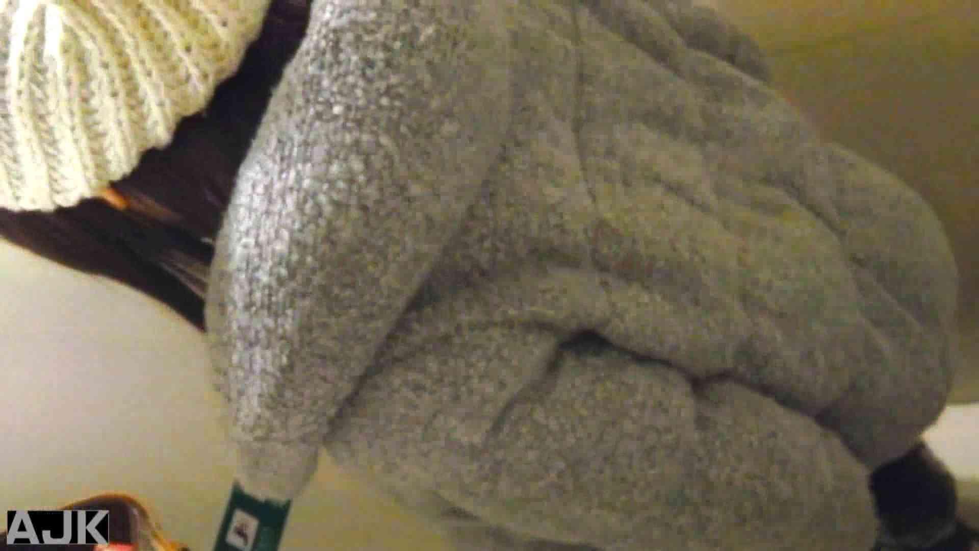 隣国上階級エリアの令嬢たちが集うデパートお手洗い Vol.02 お手洗い | OL  51連発 35