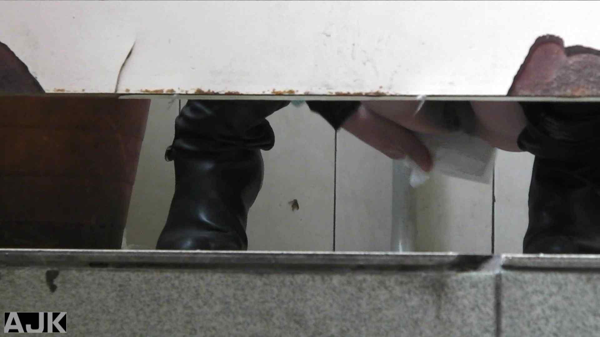 隣国上階級エリアの令嬢たちが集うデパートお手洗い Vol.07 お手洗い | OL  73連発 13