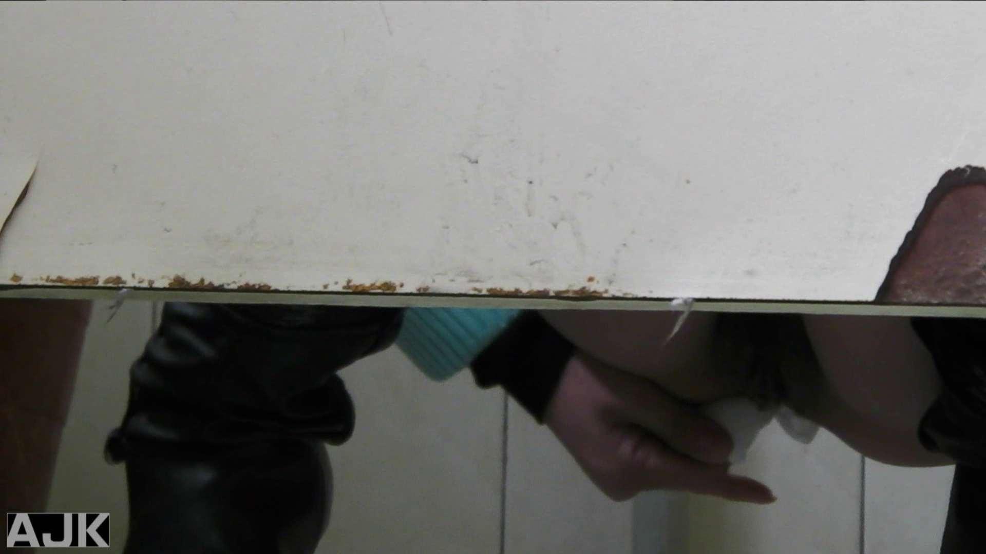 隣国上階級エリアの令嬢たちが集うデパートお手洗い Vol.07 お手洗い | OL  73連発 14