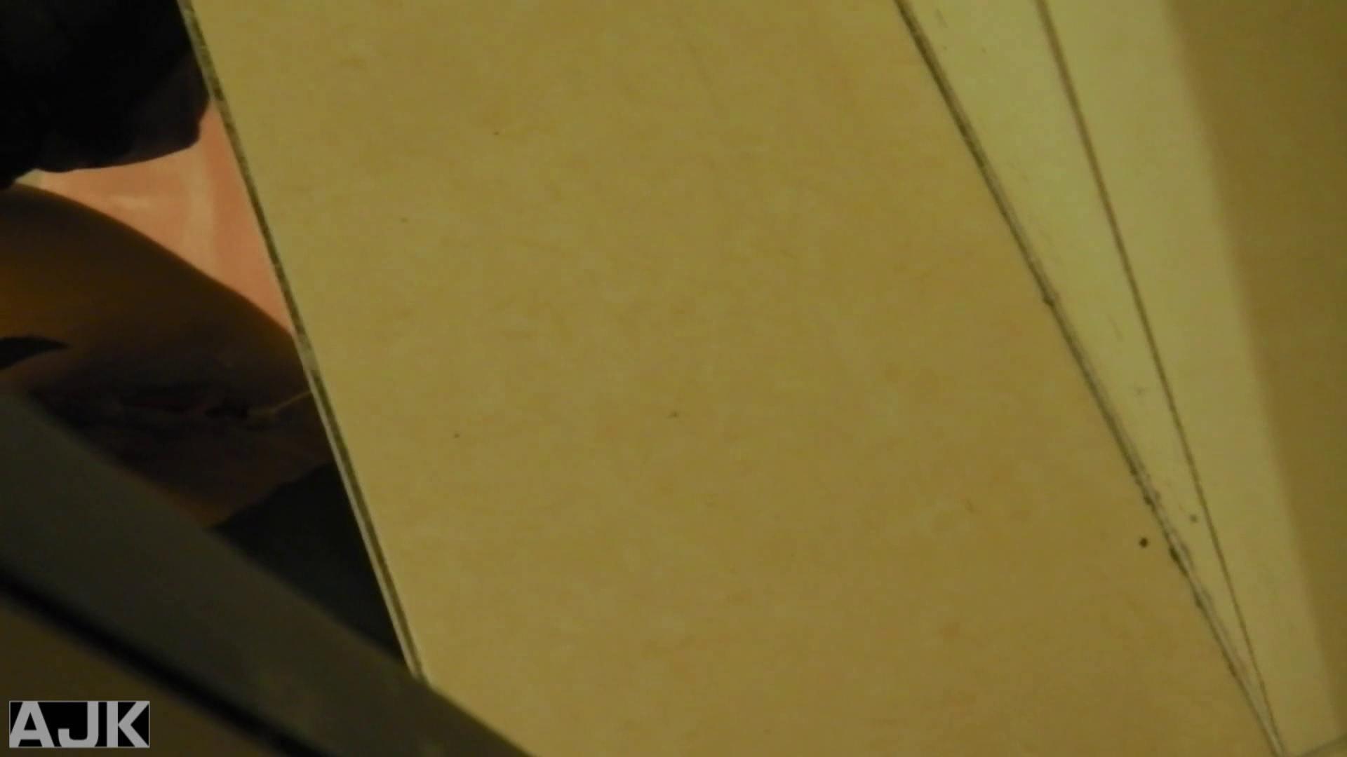隣国上階級エリアの令嬢たちが集うデパートお手洗い Vol.09 OL | お手洗い  45連発 32