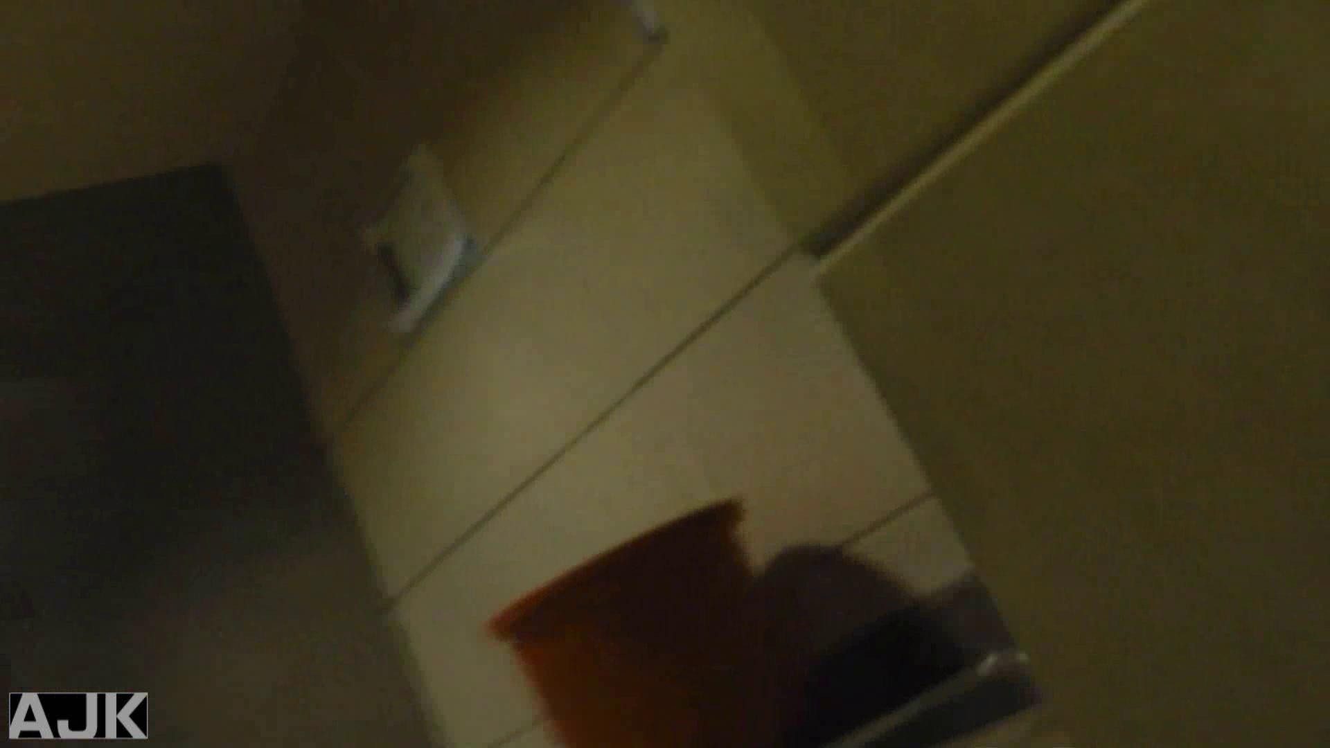 隣国上階級エリアの令嬢たちが集うデパートお手洗い Vol.09 OL | お手洗い  45連発 42