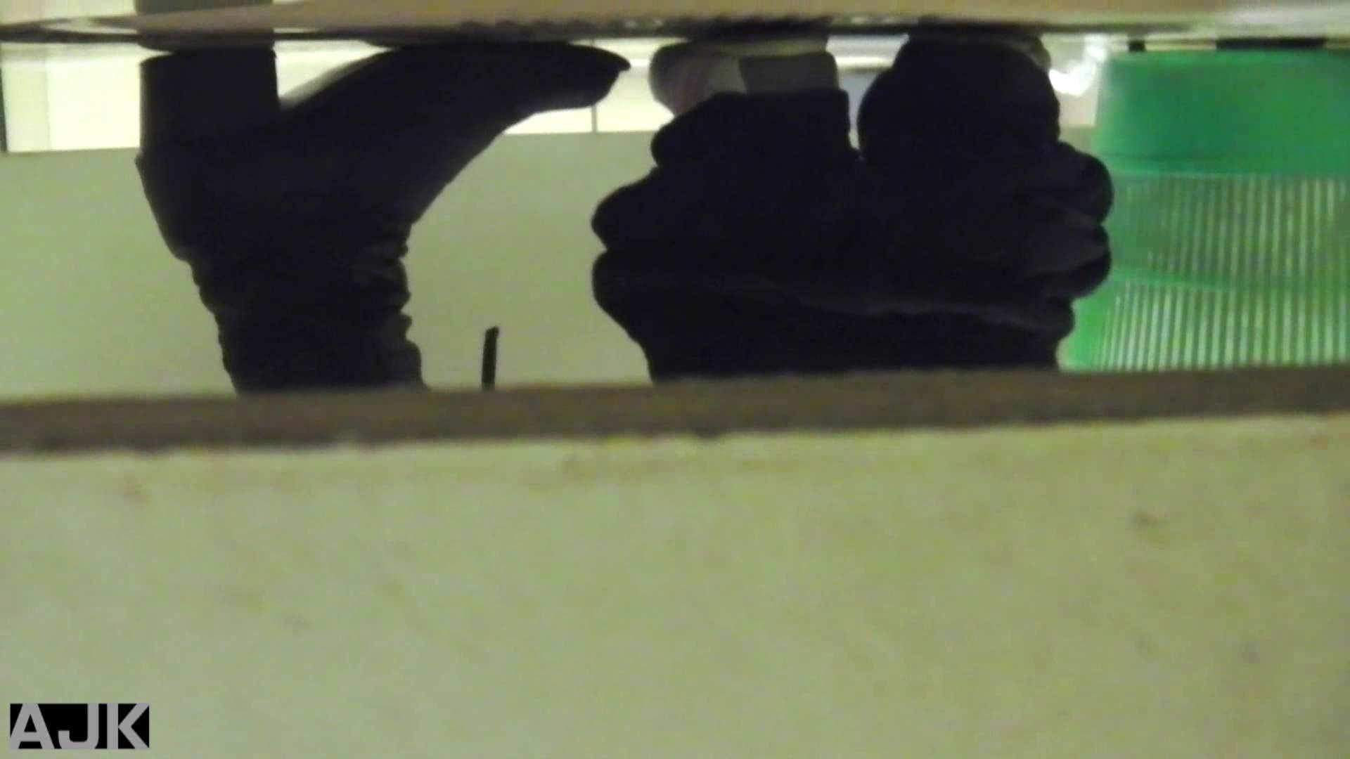隣国上階級エリアの令嬢たちが集うデパートお手洗い Vol.17 お手洗い | OL  102連発 37