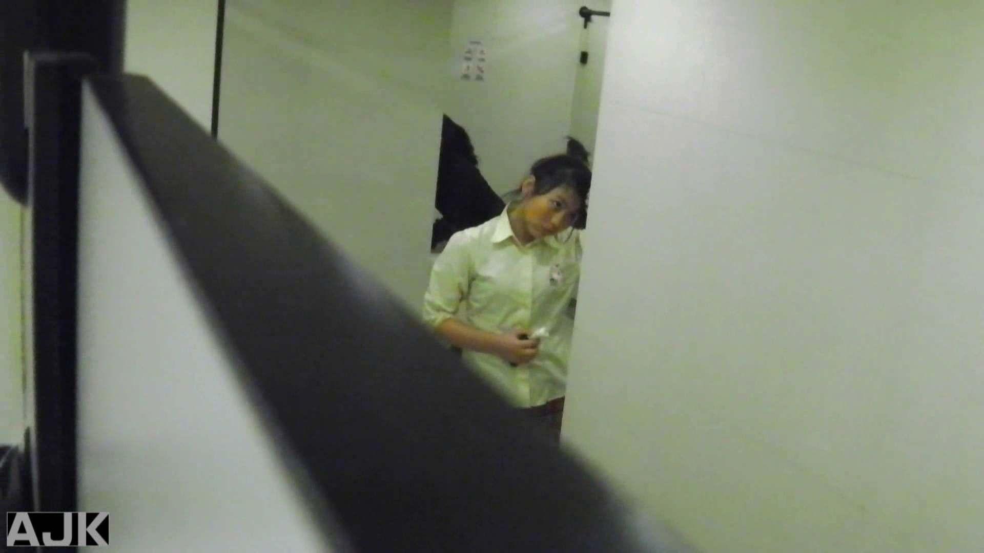 隣国上階級エリアの令嬢たちが集うデパートお手洗い Vol.17 お手洗い | OL  102連発 56