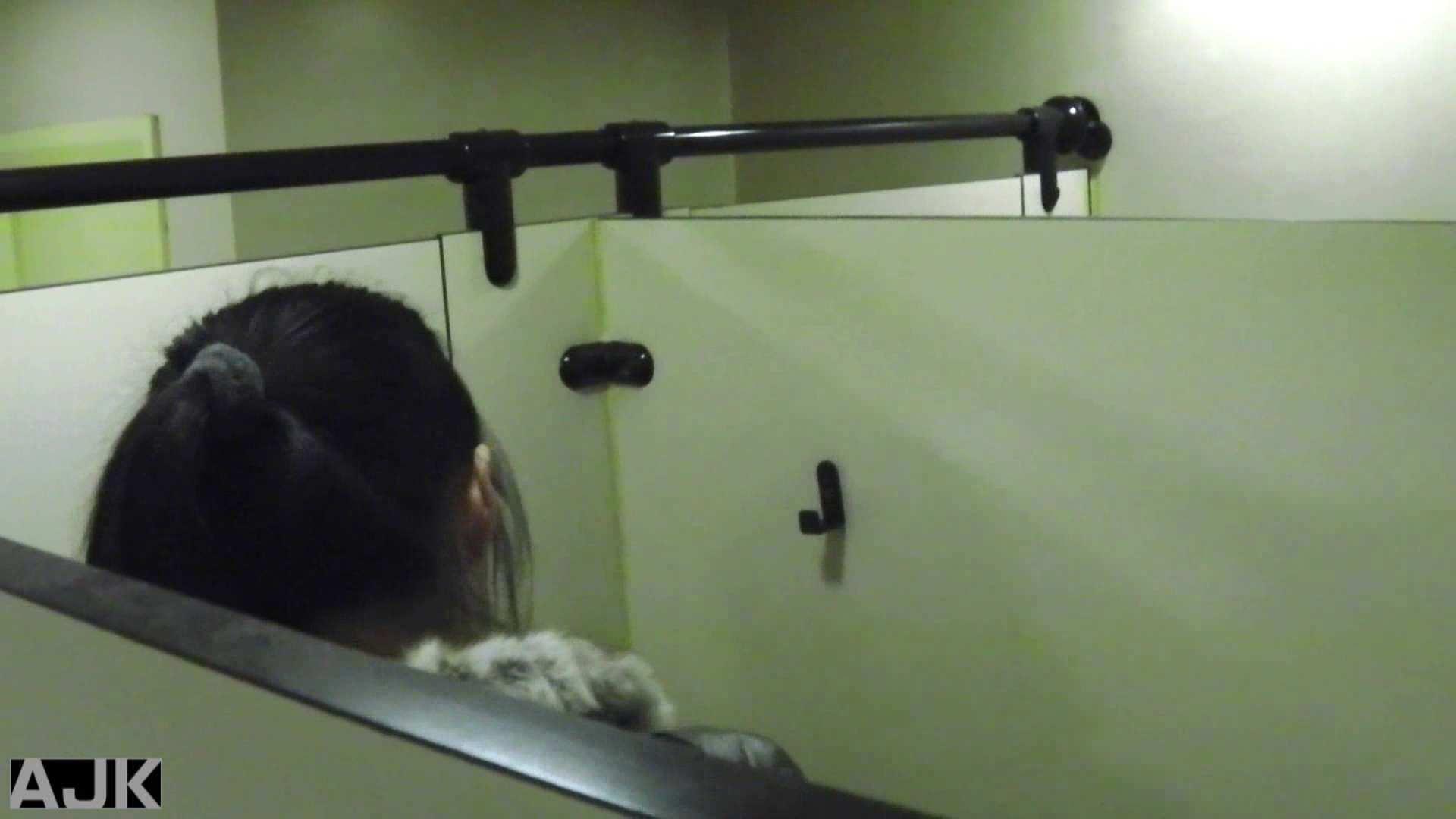 隣国上階級エリアの令嬢たちが集うデパートお手洗い Vol.19 OL   お手洗い  73連発 9