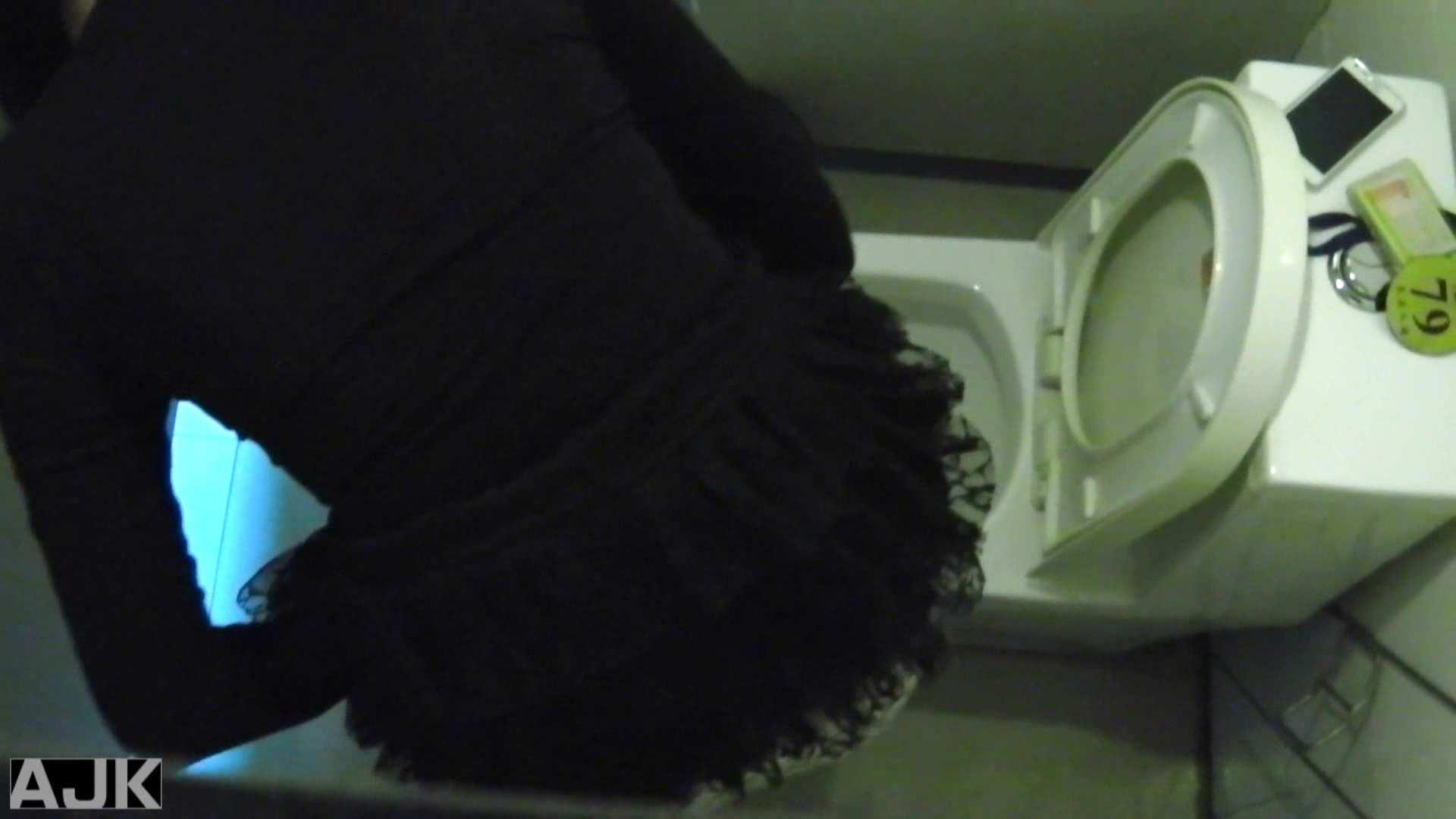 隣国上階級エリアの令嬢たちが集うデパートお手洗い Vol.23 お手洗い | OL  73連発 15