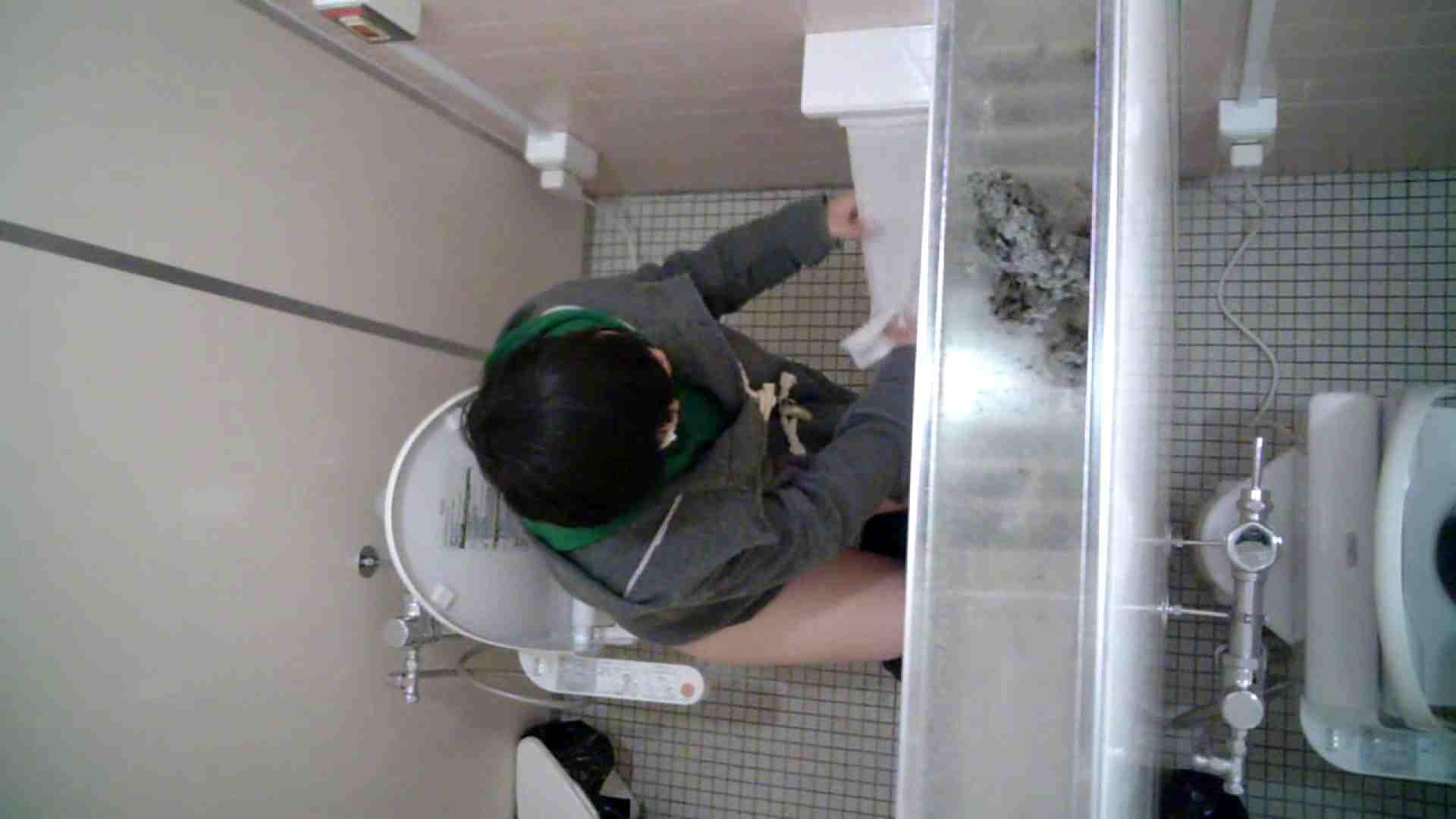 某有名大学女性洗面所 vol.25 OL | 洗面所着替え  52連発 8