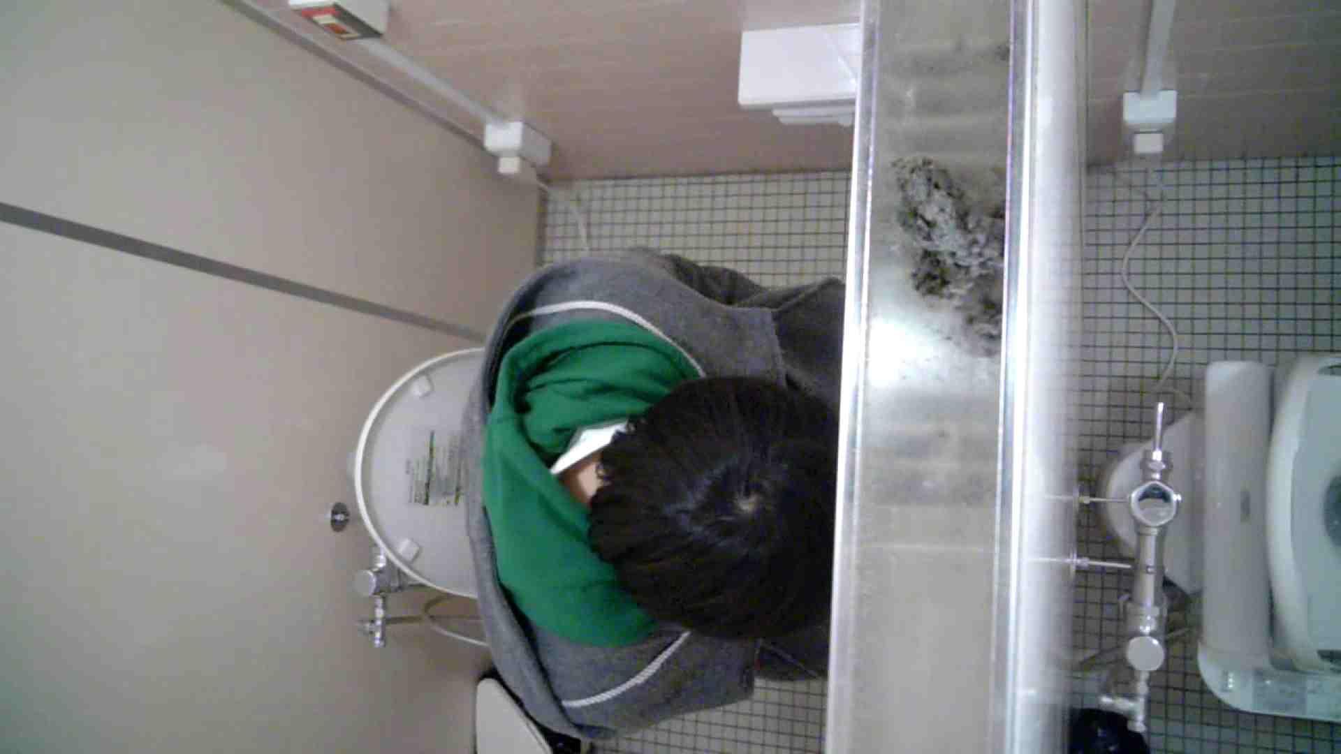 某有名大学女性洗面所 vol.25 OL | 洗面所着替え  52連発 10