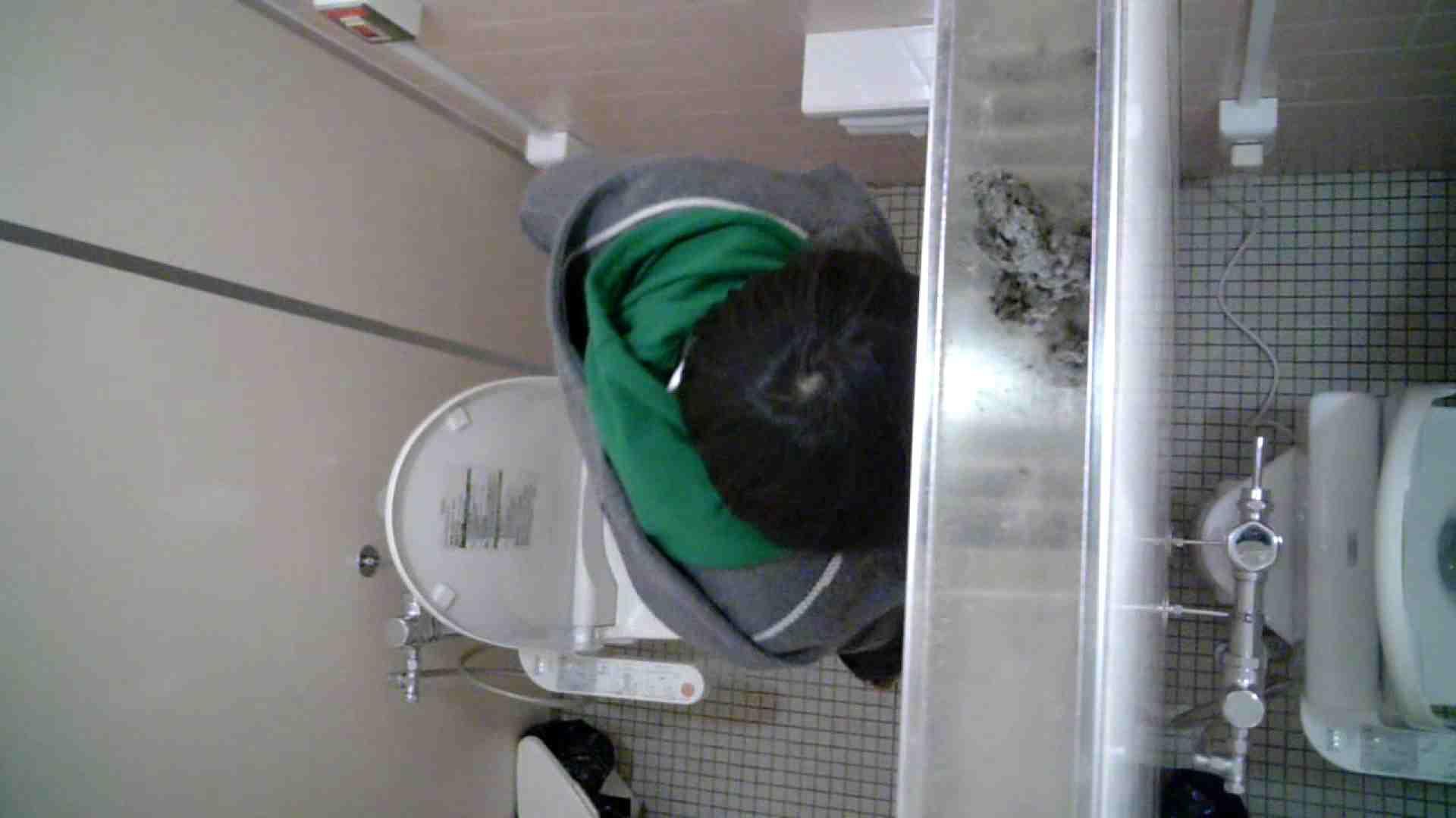 某有名大学女性洗面所 vol.25 OL | 洗面所着替え  52連発 11