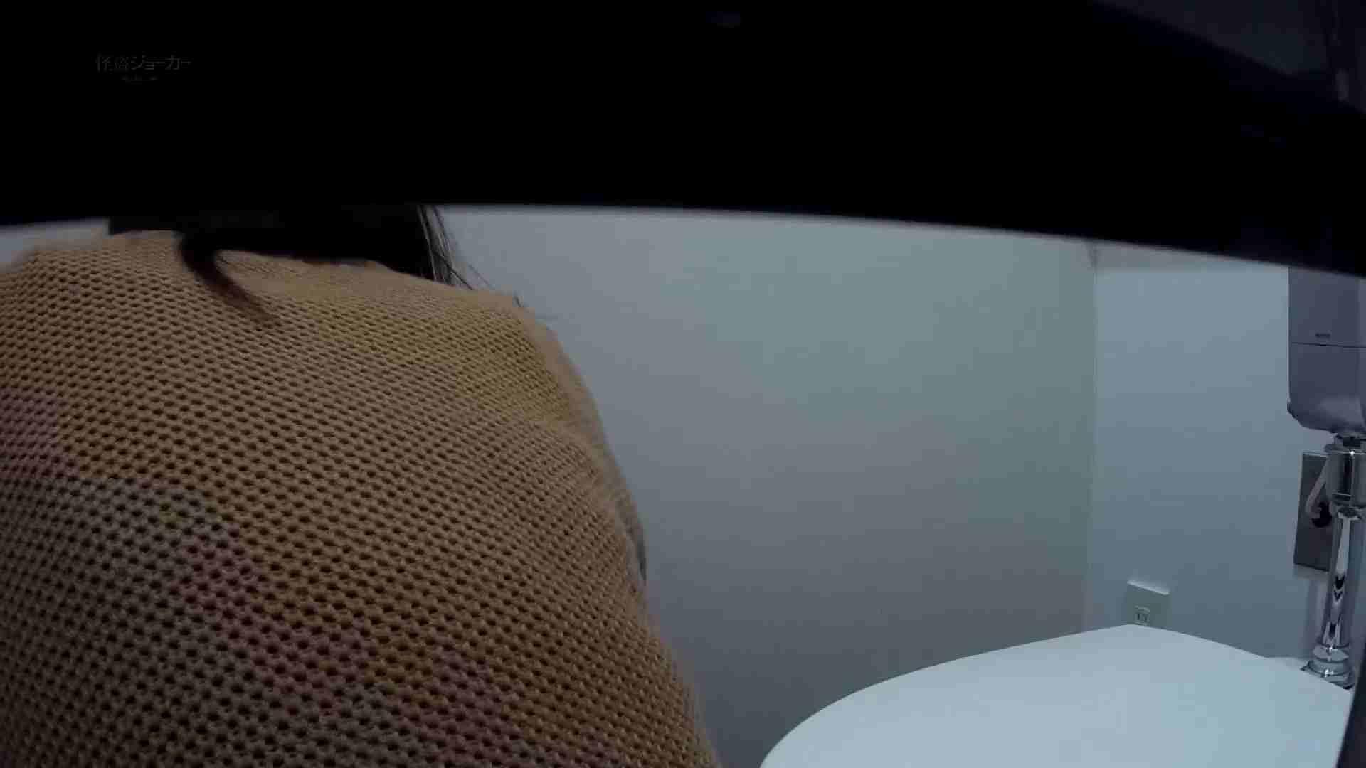 有名大学女性洗面所 vol.54 設置撮影最高峰!! 3視点でじっくり観察 洗面所着替え | 投稿  33連発 23