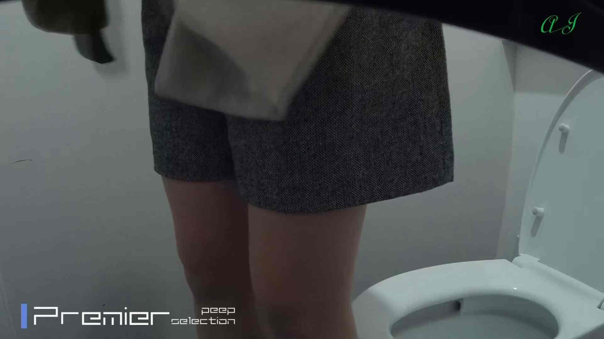 有名大学女性洗面所 vol.78 トイレ中 | 便器  44連発 16