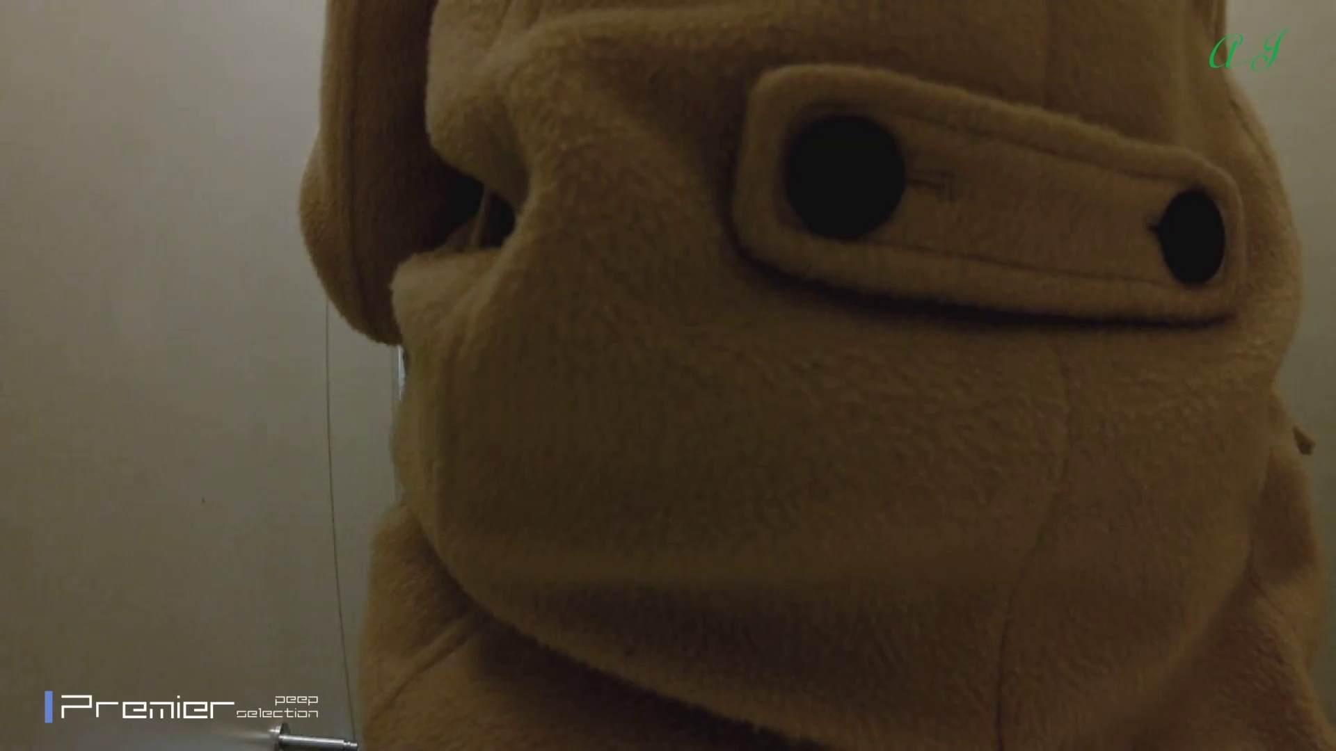 大あり美JDトイレ盗撮【有名大学女性洗面所 vol.80】 盗撮エロすぎ   OL  94連発 31