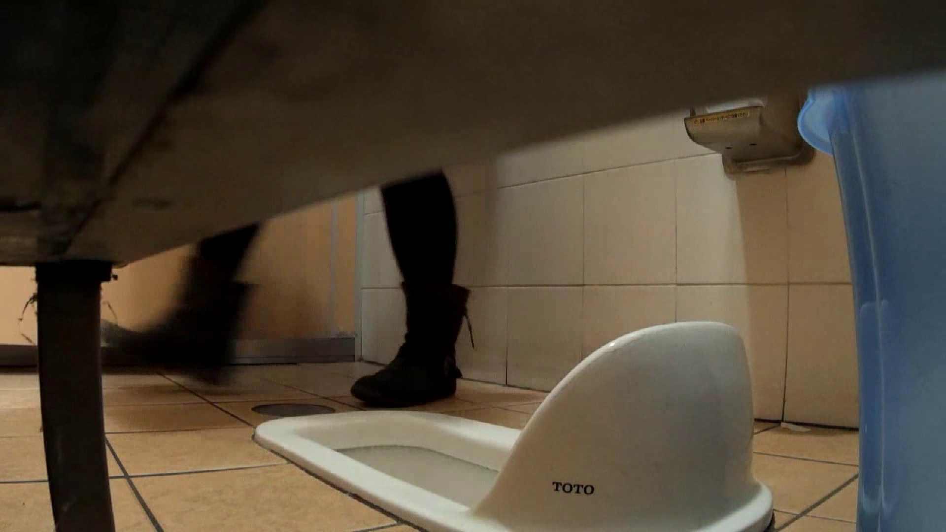 痴態洗面所 Vol.04 上と下の割合が絶妙です。 洗面所着替え | OL  53連発 46