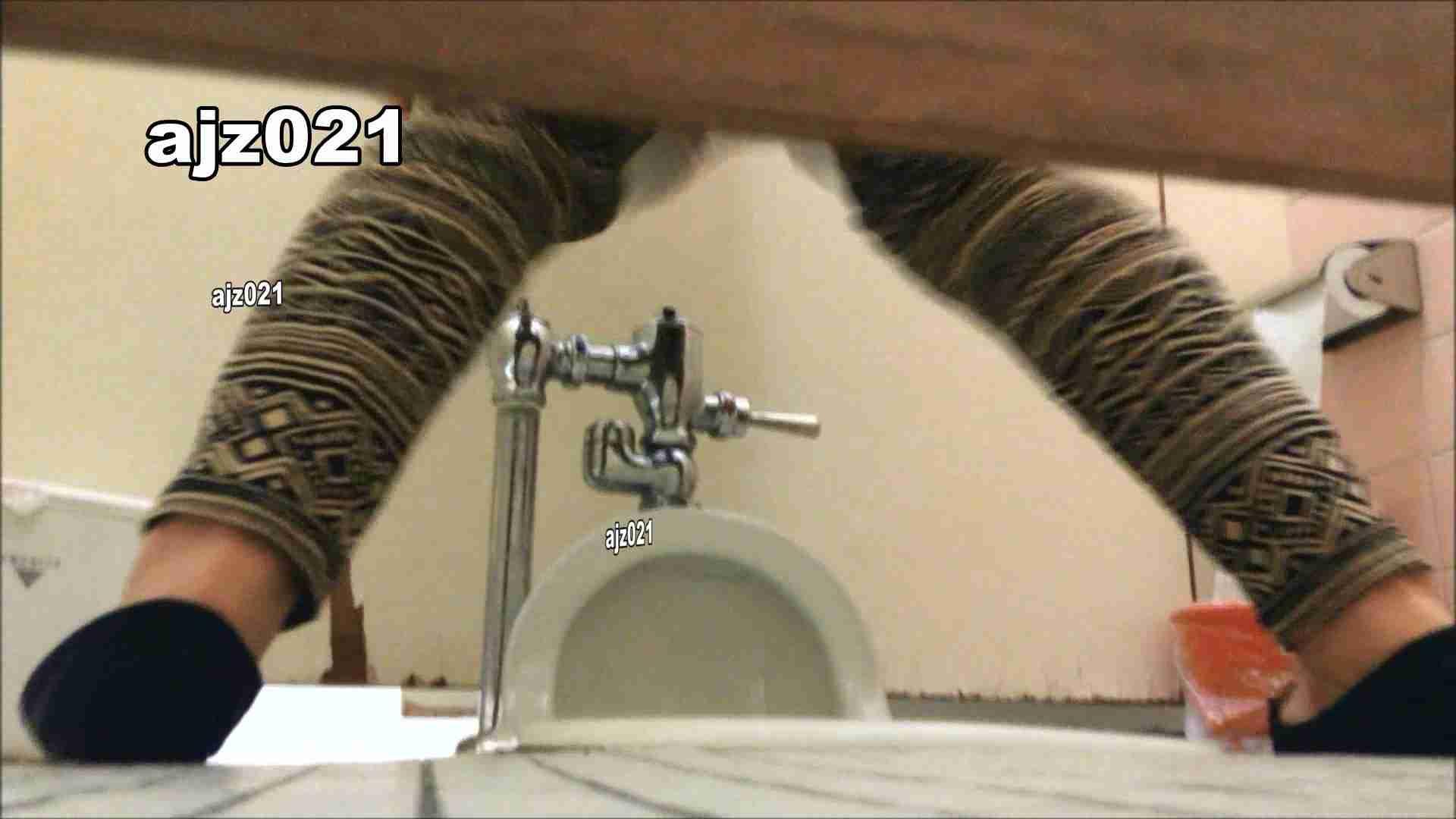 某有名大学女性洗面所 vol.21 和式 | 洗面所着替え  97連発 8