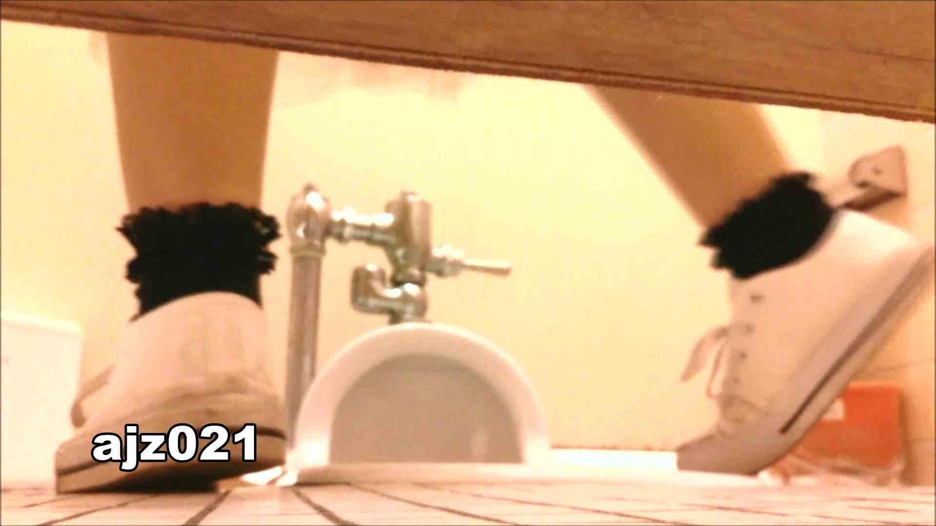 某有名大学女性洗面所 vol.21 和式 | 洗面所着替え  97連発 15