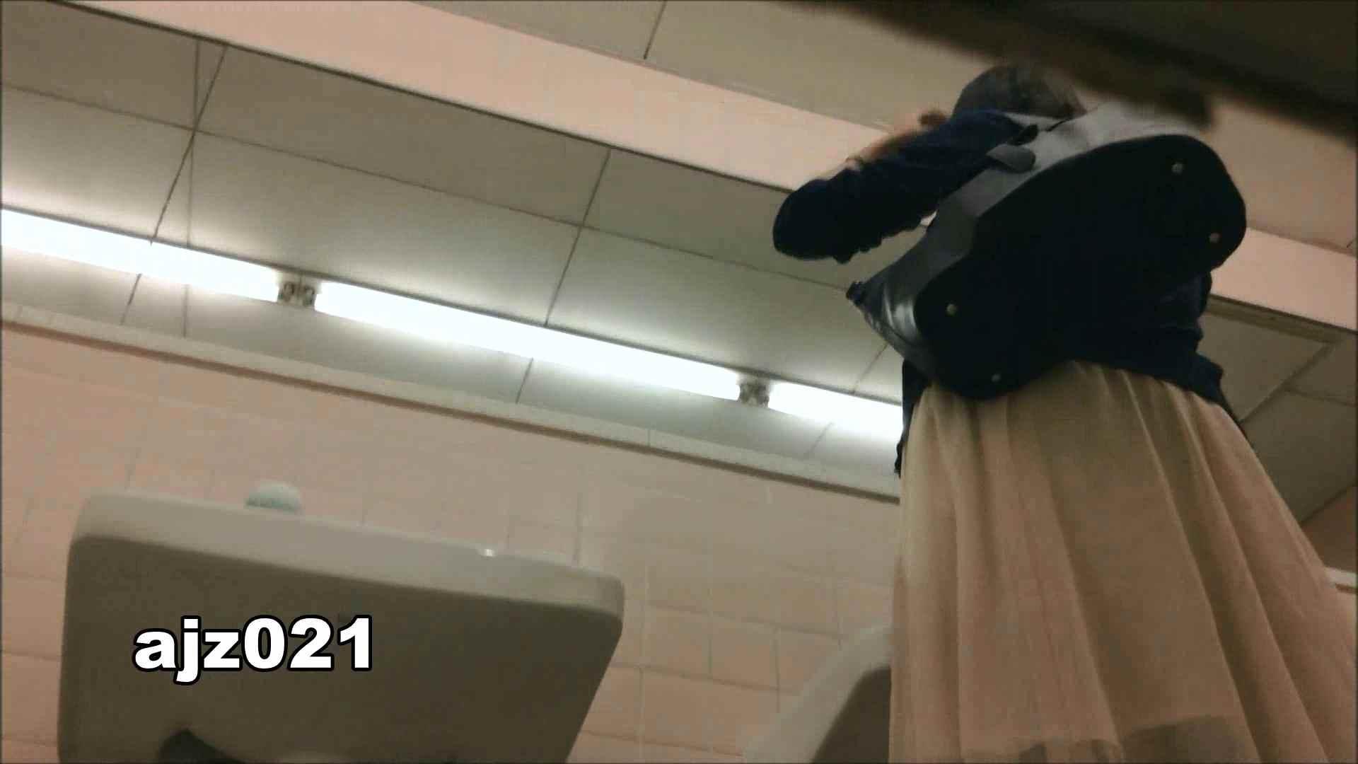 某有名大学女性洗面所 vol.21 和式 | 洗面所着替え  97連発 25