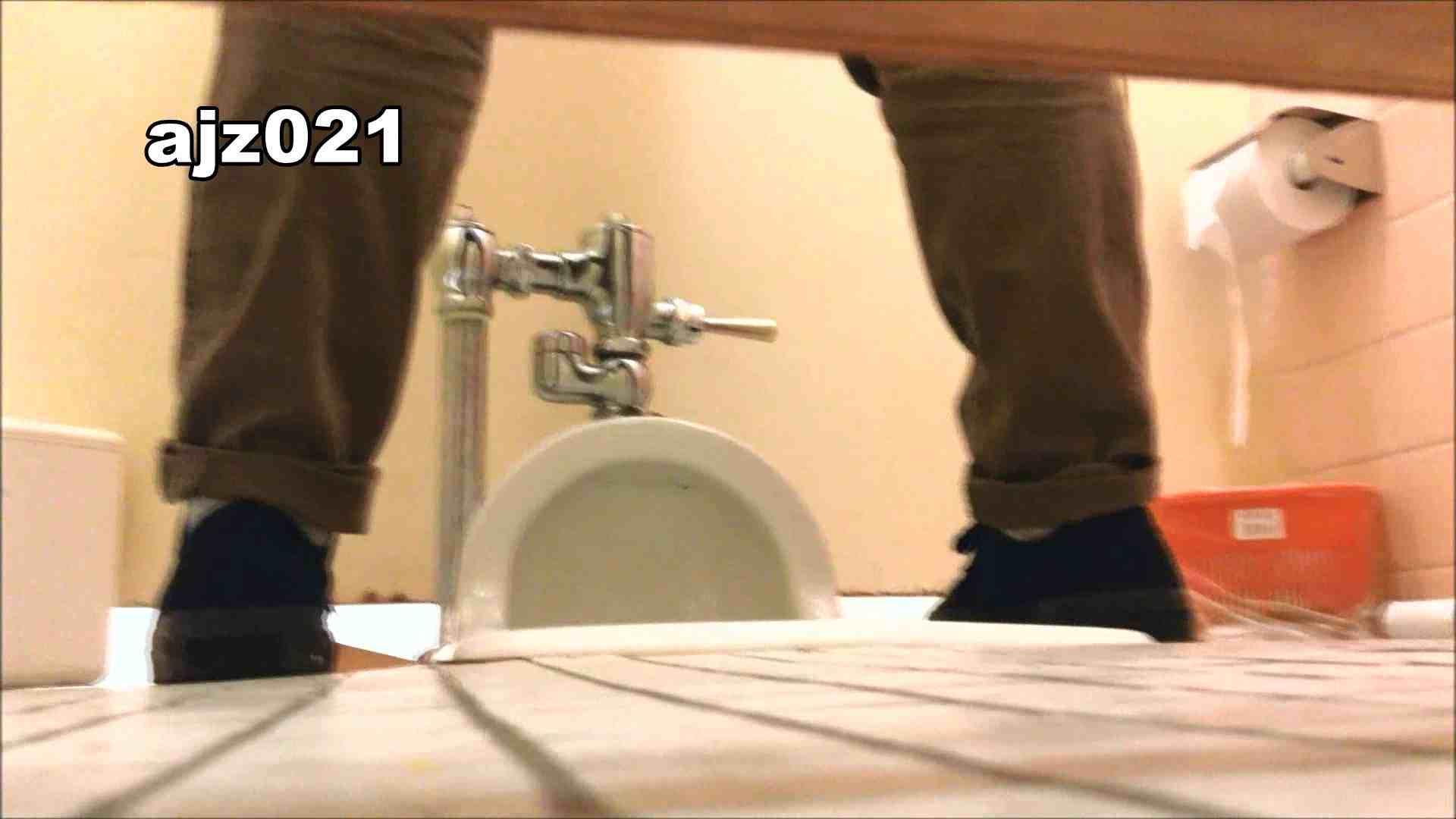 某有名大学女性洗面所 vol.21 和式 | 洗面所着替え  97連発 46