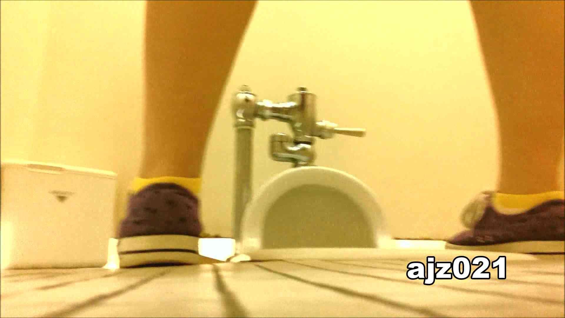 某有名大学女性洗面所 vol.21 和式 | 洗面所着替え  97連発 62
