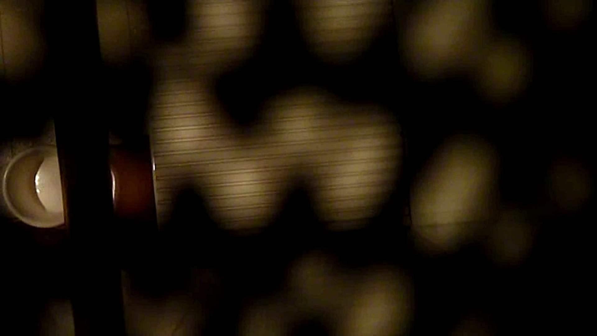 vol.1 Mayumi 窓越しに入浴シーン撮影に成功 OL   入浴シーン  89連発 68