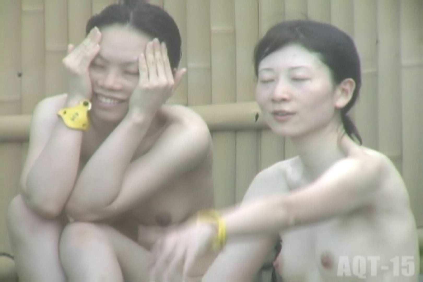 女露天風呂劇場 Vol.20 露天風呂の女達 | OL  101連発 98