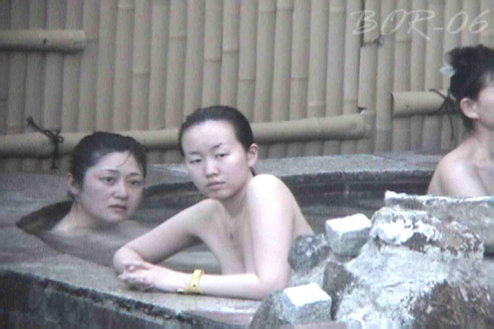 女露天風呂劇場 Vol.41 OL   露天風呂の女達  68連発 2
