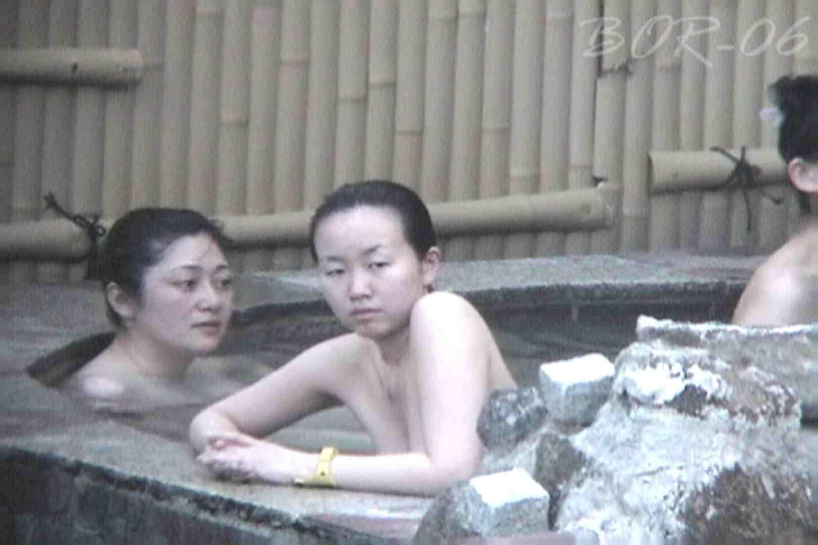 女露天風呂劇場 Vol.41 OL   露天風呂の女達  68連発 3