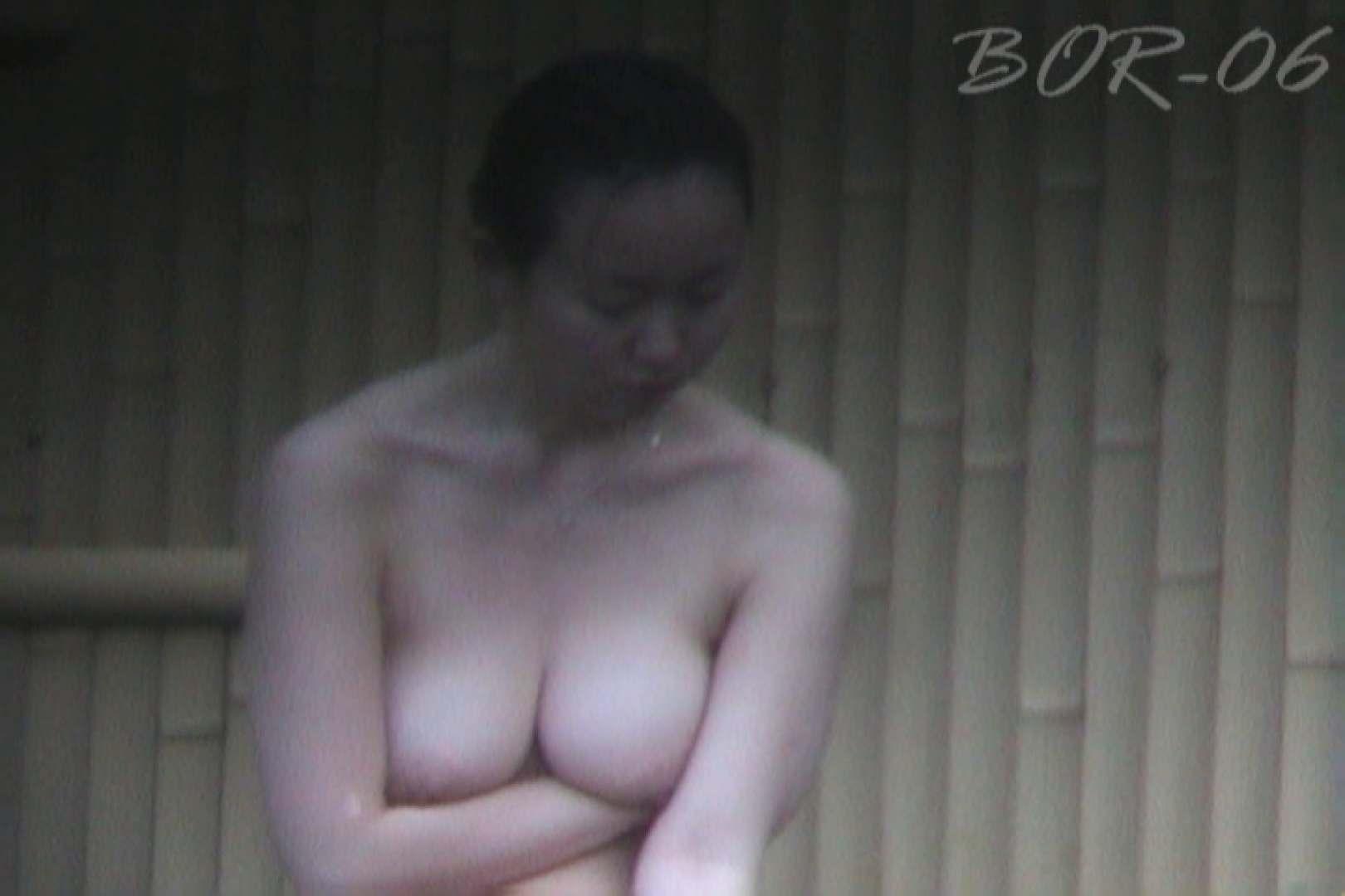 女露天風呂劇場 Vol.41 OL   露天風呂の女達  68連発 56