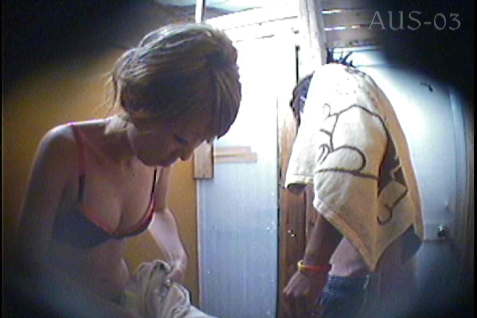 海の家の更衣室 Vol.12 美女達のヌード | シャワー中  34連発 5