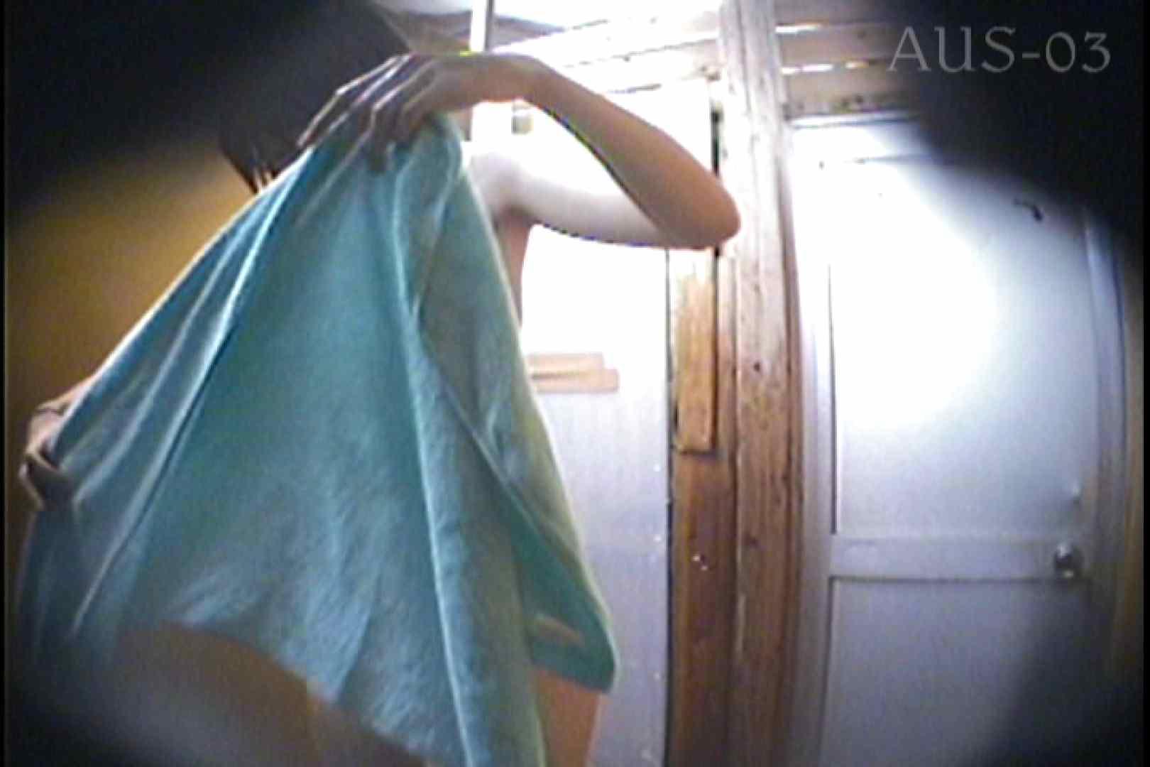海の家の更衣室 Vol.13 美女達のヌード | OL  71連発 56