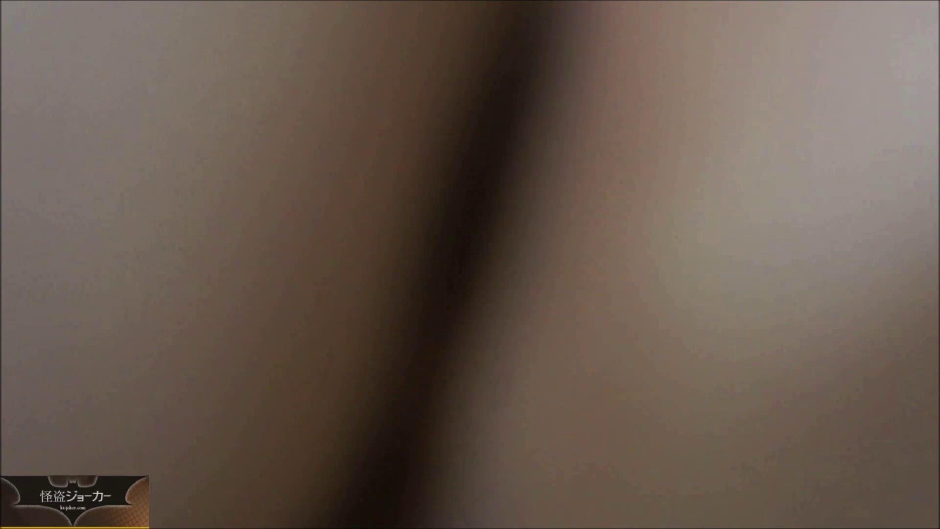 盗撮おまんこ|【未公開】vol.23 ユリナ、寝取られのアト。|怪盗ジョーカー
