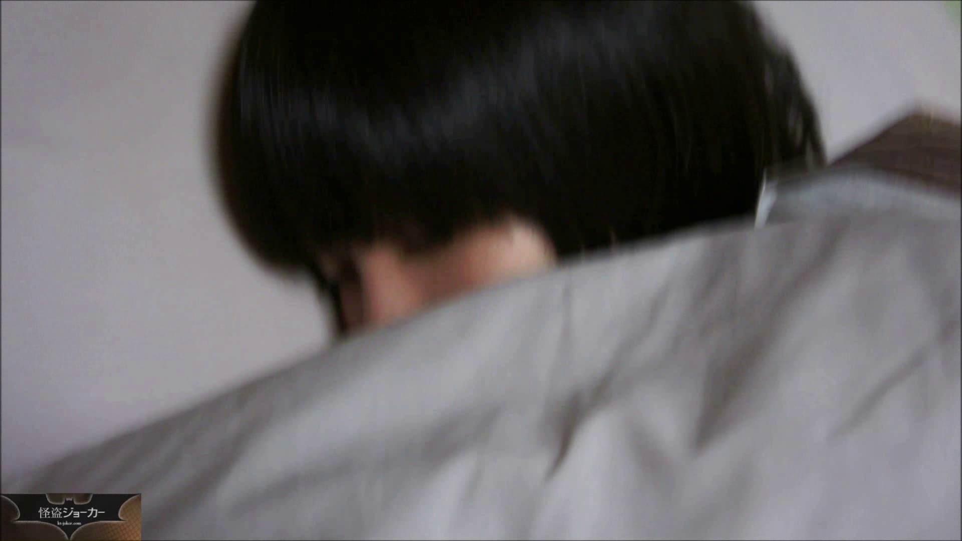 【未公開】vol.28 【前編】旅先で寝乱れ・・・小春。 浴衣   OL  60連発 2