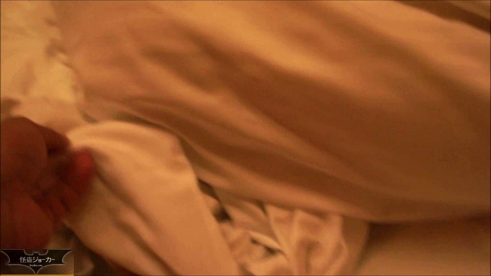 【未公開】vol.31 朋葉を目民り姫にして味比べ・・・ 肛門   OL  60連発 28
