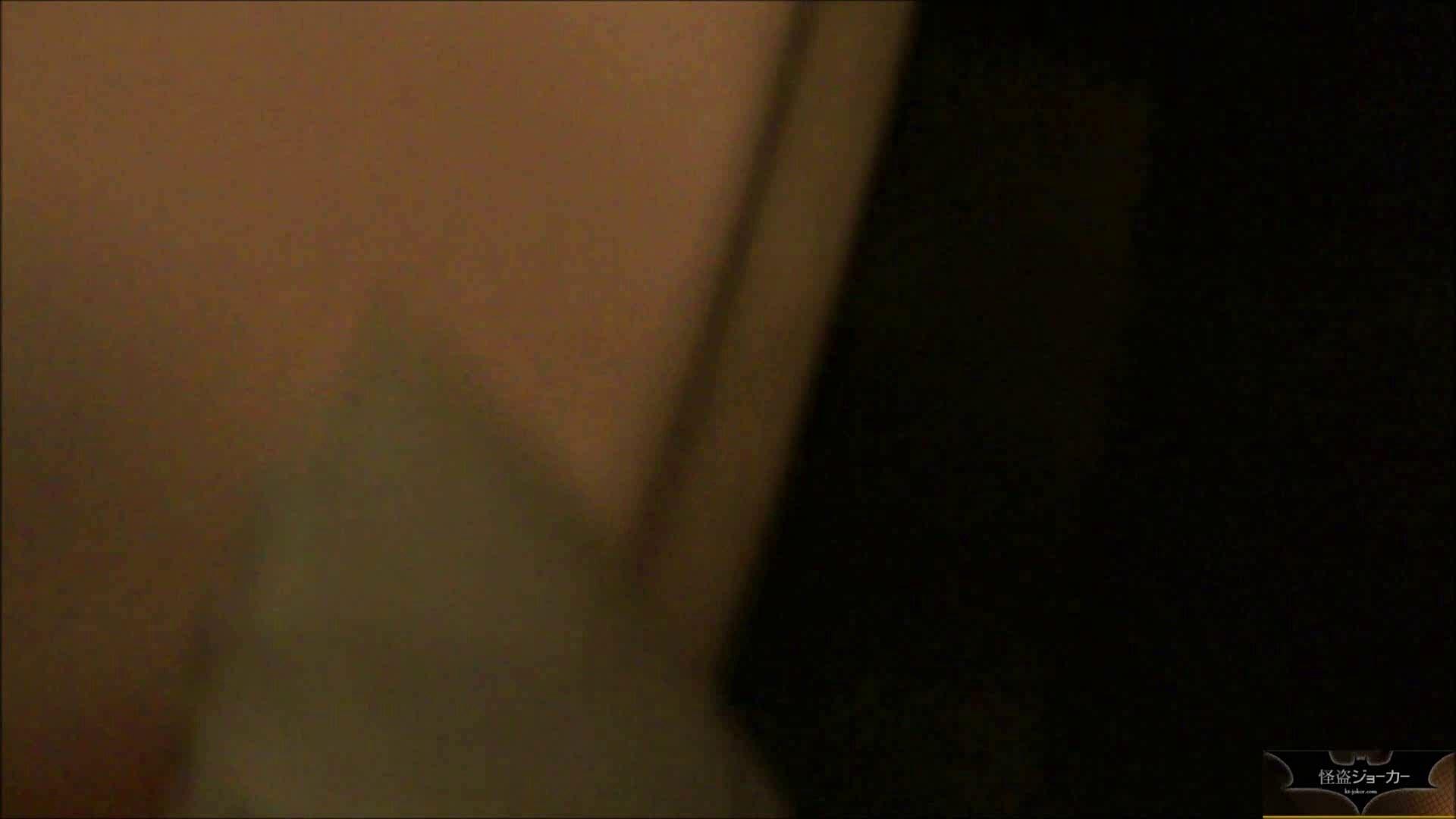 【未公開】vol.33 【援助】朋葉ちゃん、潮吹き、乱れ・・・ OL   潮吹き  73連発 14