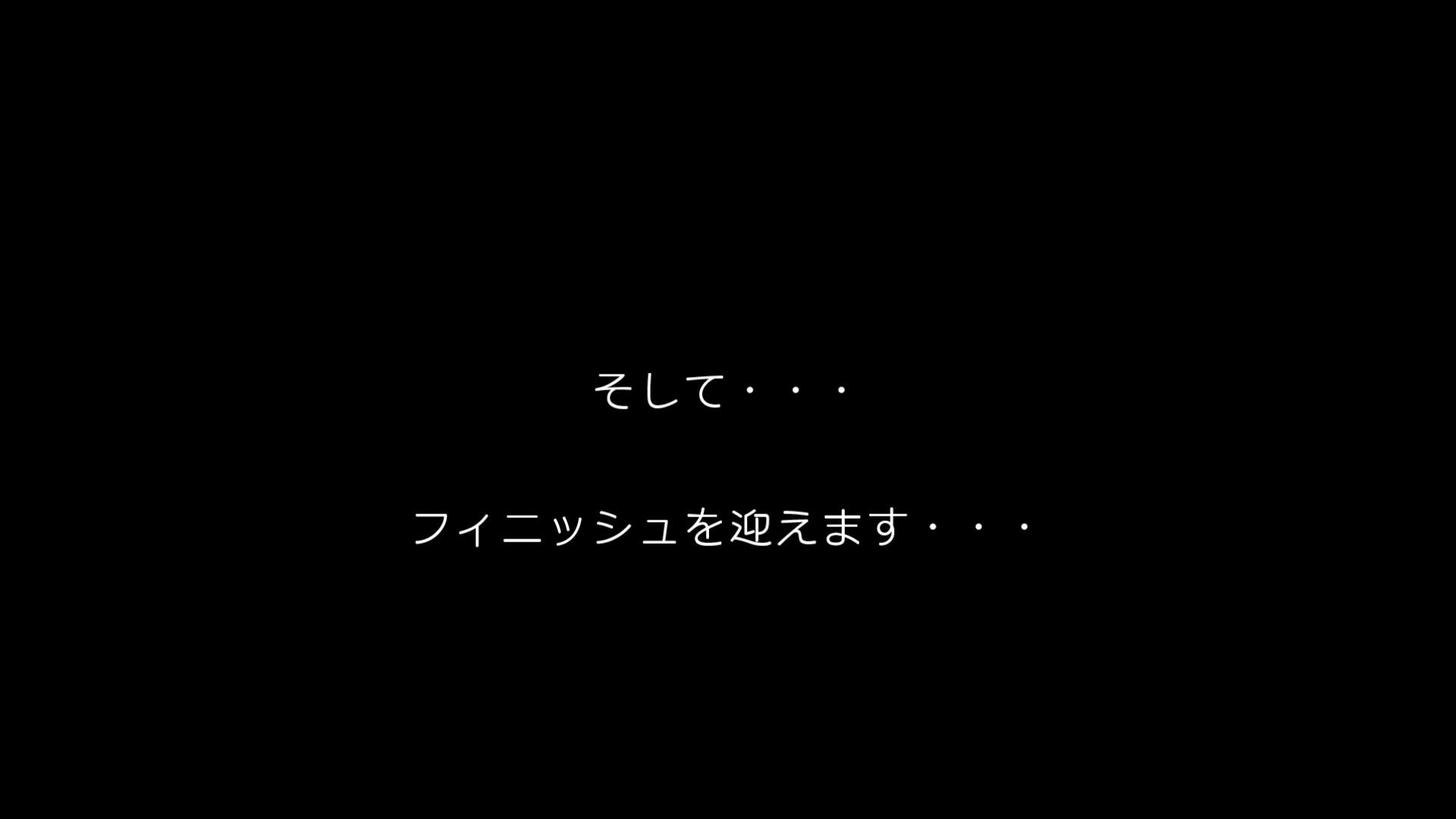 【未公開】vol.61【ユリナ】お泊り・・・実は前夜、、、。 ホテル   OL  30連発 6