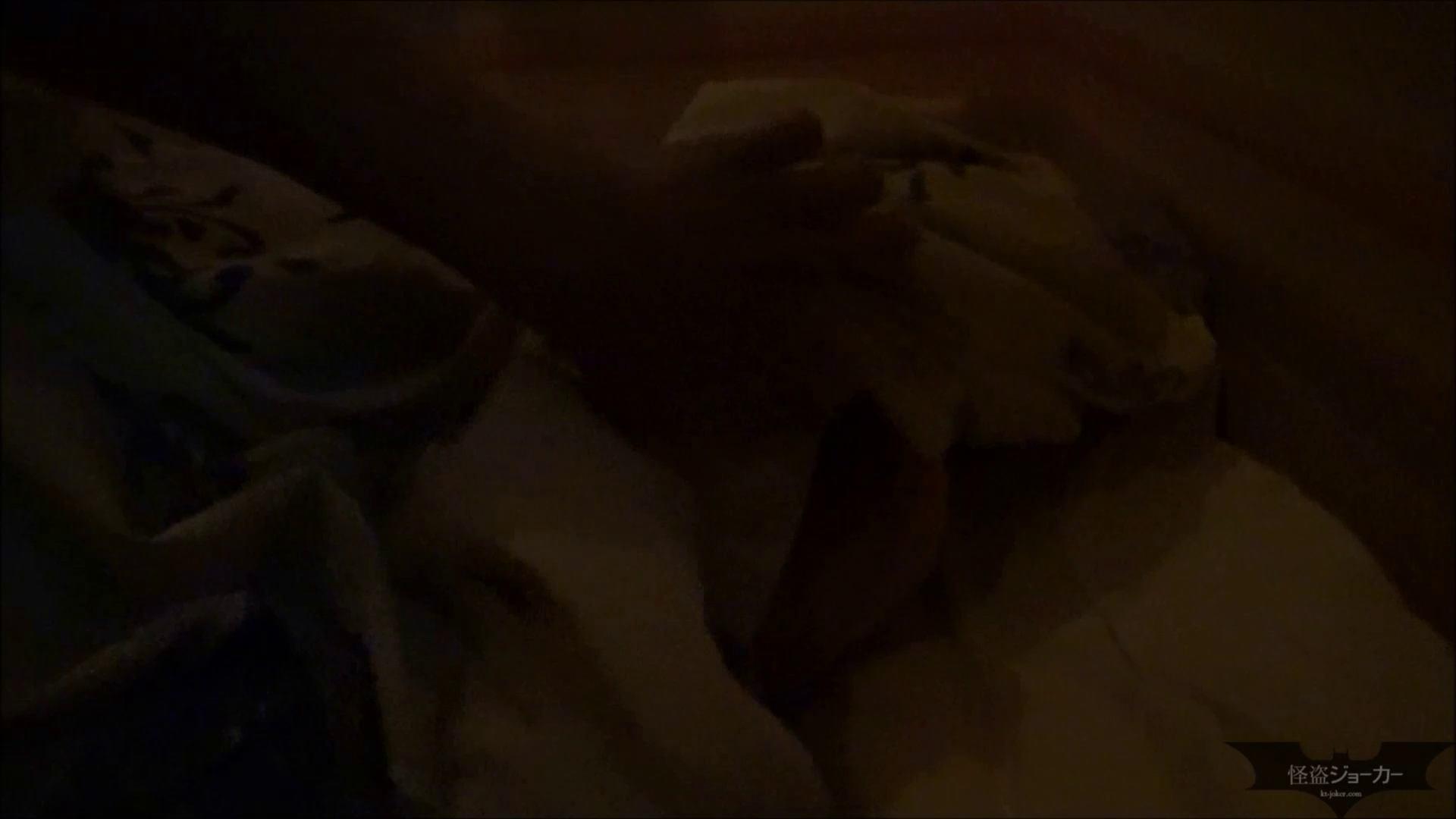 【未公開】vol.65【営業のオンナ】白い液体で汚しまくる・・・ ホテル   OL  84連発 3