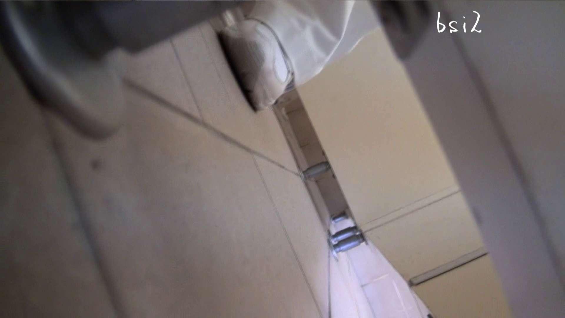 至高下半身盗撮-PREMIUM-【院内病棟編 】VOL2 OL | 盗撮エロすぎ  81連発 24