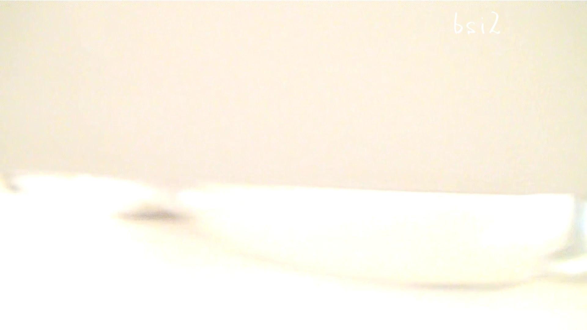 至高下半身盗撮-PREMIUM-【院内病棟編 】VOL2 OL | 盗撮エロすぎ  81連発 43
