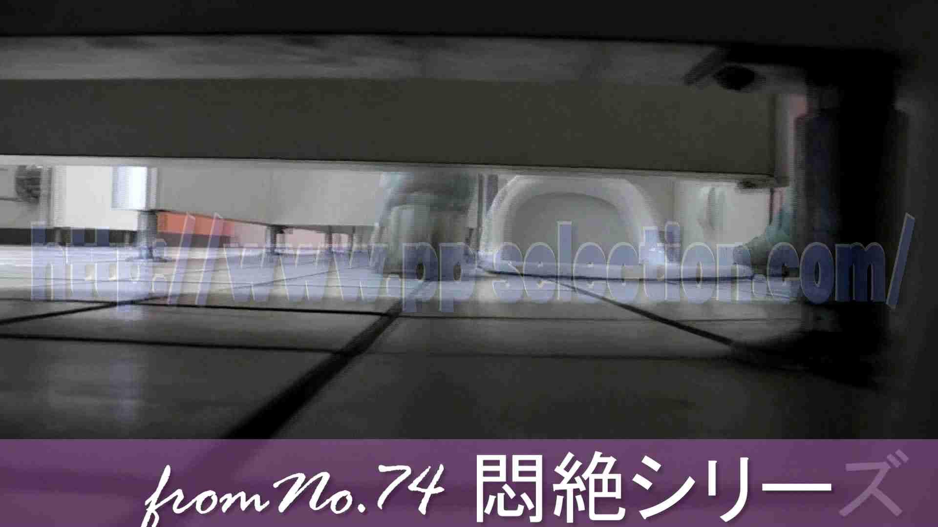 美しい日本の未来 本格編 おまんこ無修正 | 覗き  96連発 43