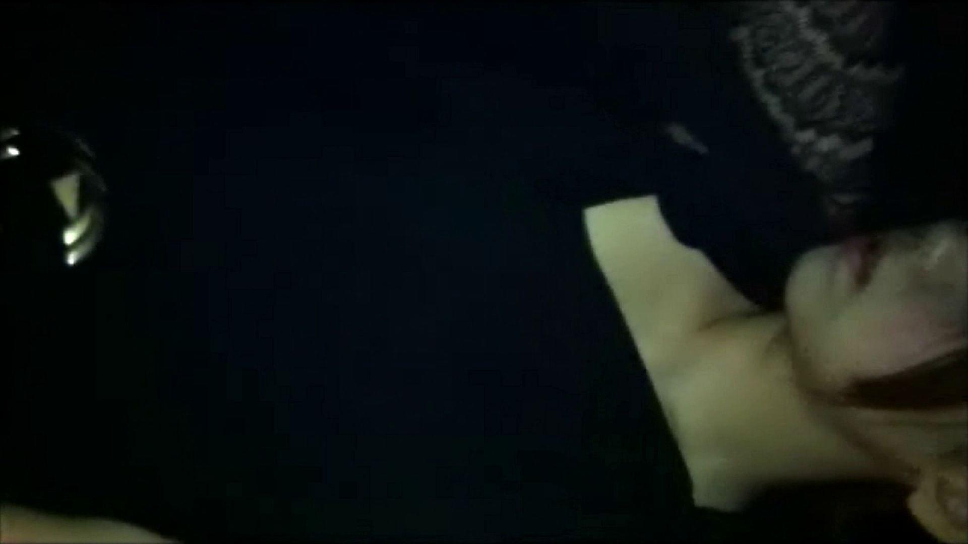 vol.5 【Nちゃん】某百貨店化粧品コーナー店員21歳 恋愛には至らず キャバ嬢達のヌード | 知人達のヌード  30連発 1