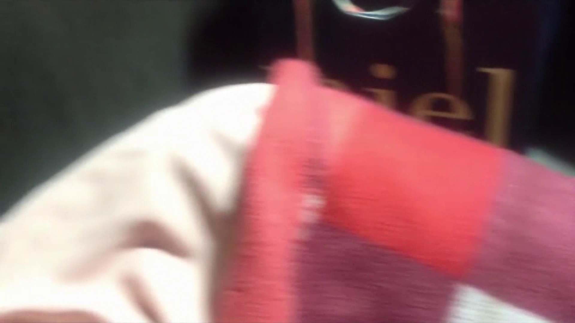 vol.16 【SNちゃん】某有名雑誌現役読者モデル お上品だけど天然 知人達のヌード   キャバ嬢達のヌード  94連発 68