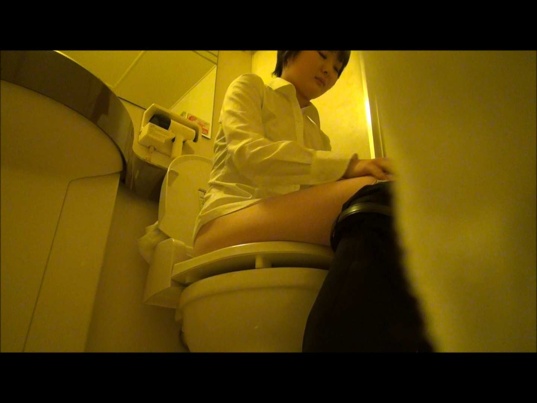 vol.56 【KTちゃん】現役JD居酒屋アルバイト 5回目?洗面所 ギャル・コレクション | 知人達のヌード  88連発 32