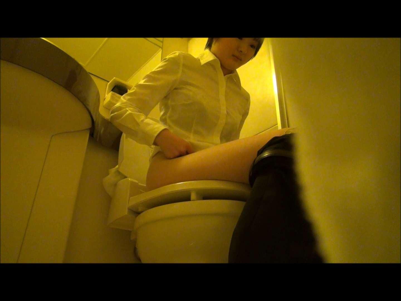 vol.56 【KTちゃん】現役JD居酒屋アルバイト 5回目?洗面所 ギャル・コレクション | 知人達のヌード  88連発 34