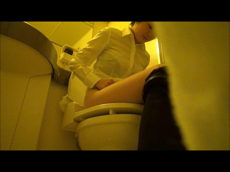 vol.56 【KTちゃん】現役JD居酒屋アルバイト 5回目?洗面所 ギャル・コレクション | 知人達のヌード  88連発 39
