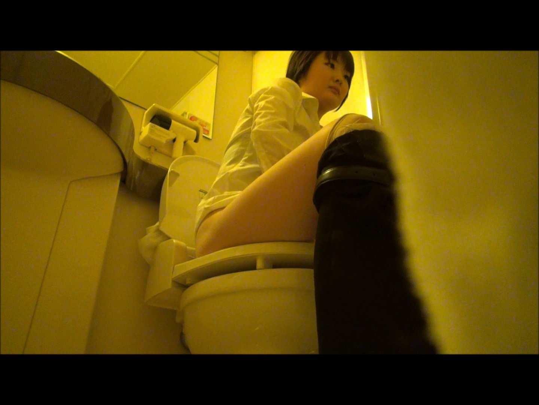 vol.56 【KTちゃん】現役JD居酒屋アルバイト 5回目?洗面所 ギャル・コレクション | 知人達のヌード  88連発 52