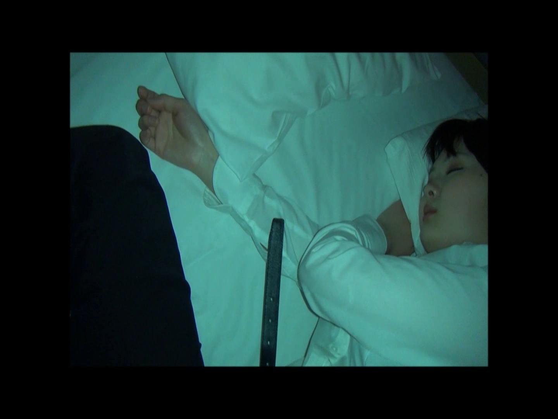 vol.57 【KTちゃん】現役JD居酒屋アルバイト 5回目? 悪戯   盗撮エロすぎ  73連発 20