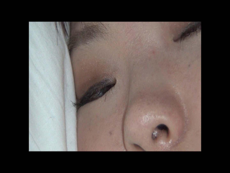 vol.57 【KTちゃん】現役JD居酒屋アルバイト 5回目? 悪戯   盗撮エロすぎ  73連発 41