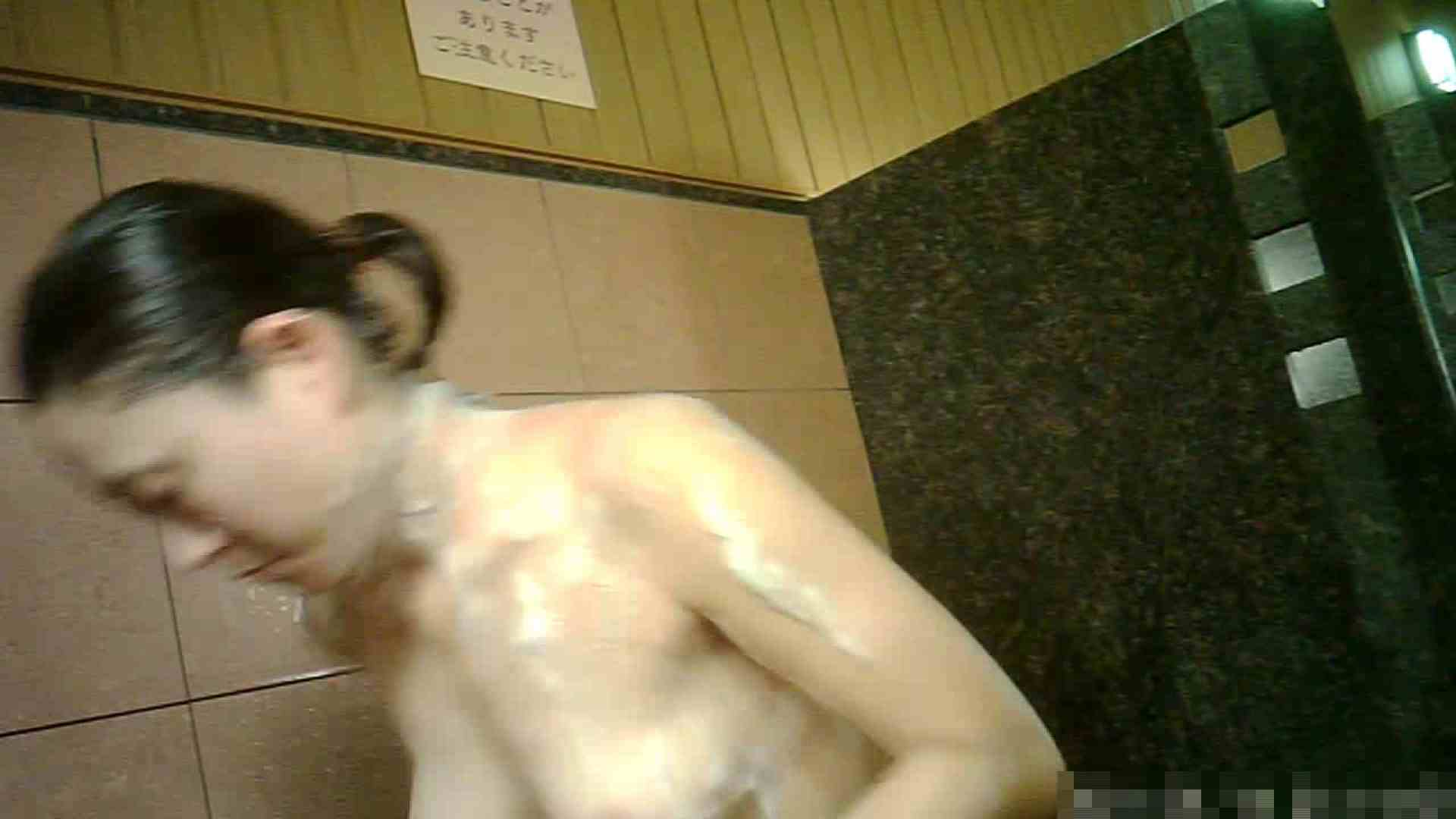 No.1 洗い場!!とっても綺麗な身体のお女市さん、乳首も綺麗です。 銭湯 | 潜入エロ調査  23連発 18